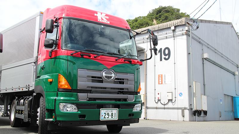 キチナングループの貨物輸送サービスは、幅広い荷物に対応し、お客様が安心して荷物を預けることができる高品質の物流サービスを提供しています。