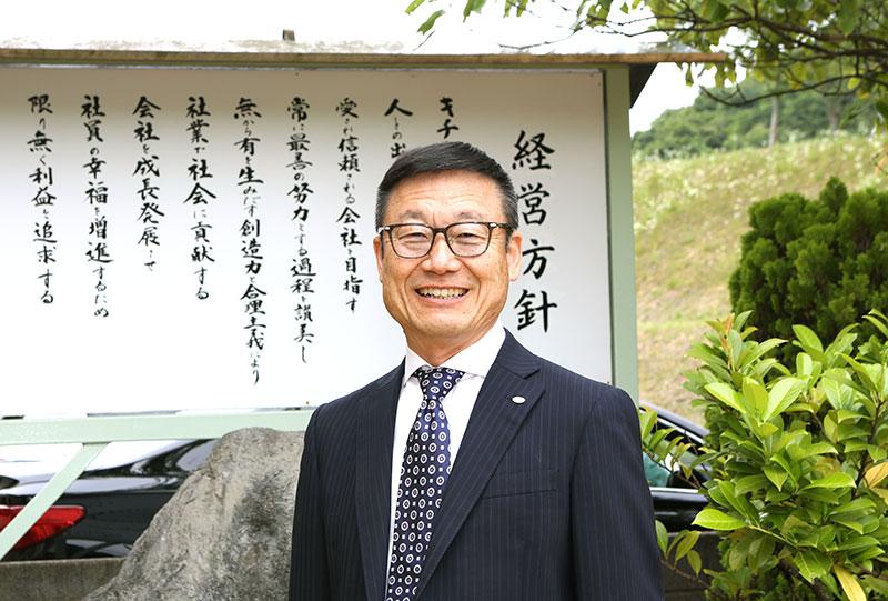 吉南株式会社-吉南運輸株式会社-代表取締役-井本浩二