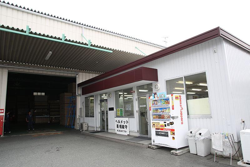 倉庫事業部 第五営業所の画像