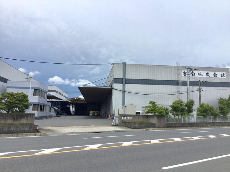 倉庫事業部 西大寺営業所の画像