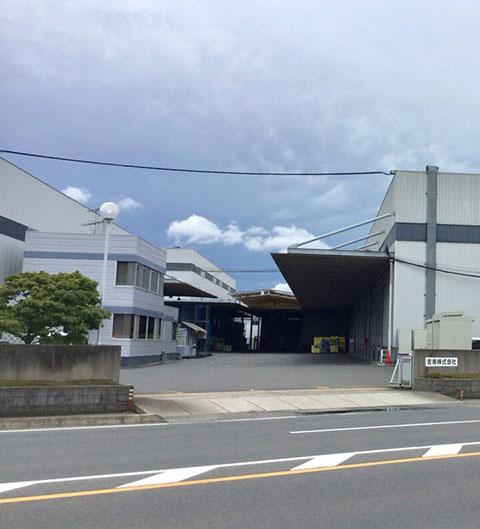 西大寺営業所(倉庫事業部)